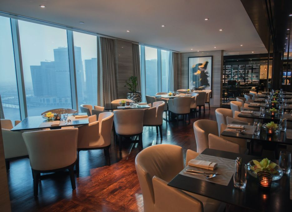 Steigenberger Hotel Business Bay, Dubai - Club Lounge