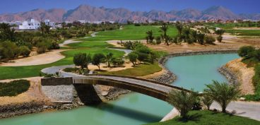 Steigenberger Golf Resort, El Gouna – Vista exterior